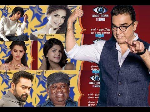New Bigg Boss Tamil screenshot 1