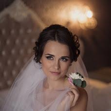 Wedding photographer Olga Gordis (olgabdrfoto). Photo of 12.05.2018