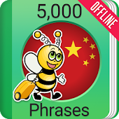 Learn Mandarin Chinese Phrasebook - 5000 Phrases