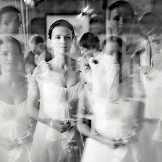 Wedding photographer Dariush Tomashevich (fotodart). Photo of 26.05.2015