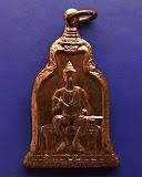 14.เหรียญพ่อขุนรามคำแหง หลัง ภปร. พ.ศ. 2510 ในหลวงเสด็จ หลวงปู่โต๊ะ ร่วมปลุกเสก