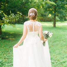 Wedding photographer Assol Oparina (assoloparina). Photo of 14.01.2018