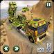米国陸軍ミサイル攻撃:陸軍トラック運転ゲーム