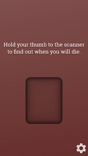 死亡掃描儀