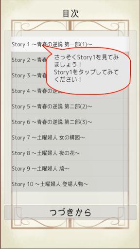 Oda Sakunosuke Selection Vol.1 1 Windows u7528 2