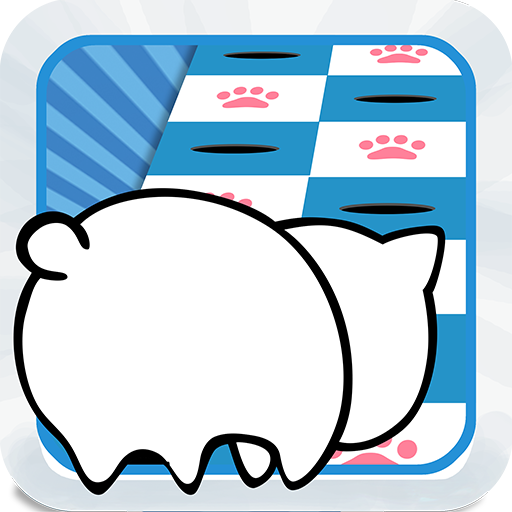 休闲の猫でふみふみ タップして競争 LOGO-記事Game