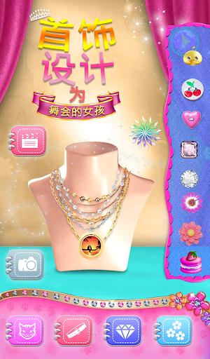 珠宝设计舞会女孩