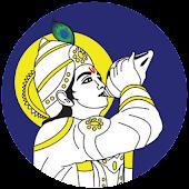 Bhagavat Gita Tamil (Geetha)