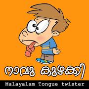 Malayalam Tongue Twister Fun
