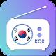 Radio Korea - Radio FM (app)