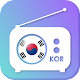 Radio Korea - Radio FM apk