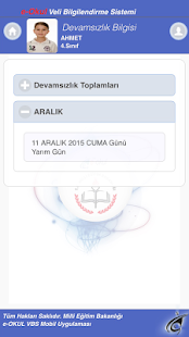 MEB E-OKUL VBS Ekran Görüntüsü