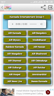 Download Kannada Entertainment For PC Windows and Mac apk screenshot 2