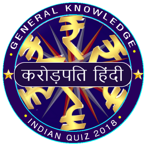 KBC in Hindi & English 2018 GK Quiz New Season 10