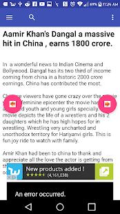 Bollywood Wall - náhled