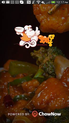 Zzamong Chinese Cuisine