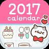 com.cfinc.calendar