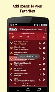 50 Malayalam Mappila Songs screenshot