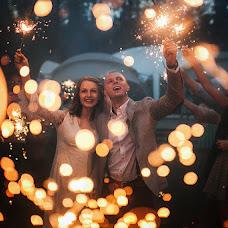 Wedding photographer Andrey Radaev (RadaevPhoto). Photo of 04.07.2016