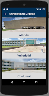 Universidad Modelo- screenshot thumbnail