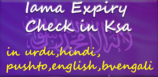Iqama,Visa, Traffic Fines Check in Saudi Arabia - Google