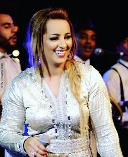 جميع أغاني زينة الداودية Zina Daoudia بدون نت - náhled