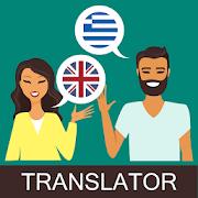 English Greek Translator: Translate Conversation