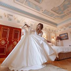 Wedding photographer Ekaterina Plotnikova (Pampina). Photo of 23.08.2018