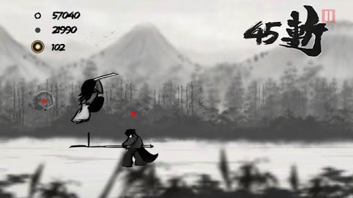 SumiKen : Ink Samurai Run 2.2 screenshots 6