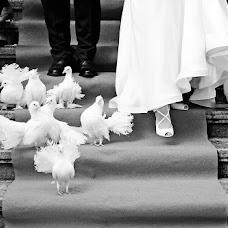 Hochzeitsfotograf David Robert (davidrobert). Foto vom 05.09.2018