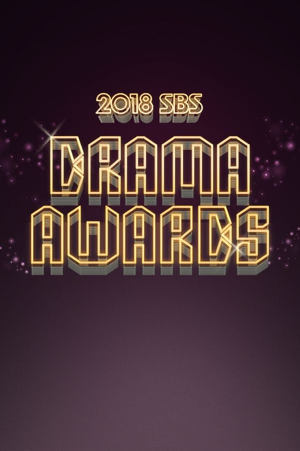 SBS Drama Awards 2018 (2018)
