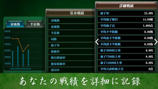 Mahjong Free apkmr screenshots 3