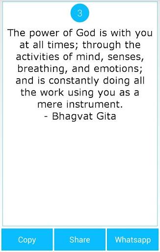 Bhagvat Gita Quotes in English