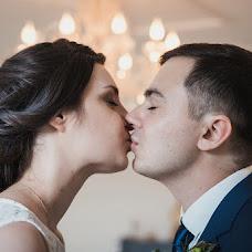 Wedding photographer Roman Penderev (Penderev). Photo of 02.11.2017