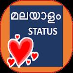 Malayalam Status Icon