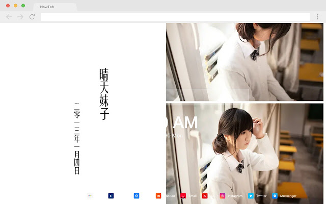 Touching White Silk HD Pop New Tabs Theme
