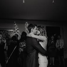 Wedding photographer Marina Chirskova (mchirskova). Photo of 20.02.2018