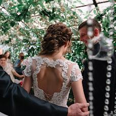 Wedding photographer Dmitriy Gagarin (dmitry-gagarin). Photo of 04.11.2018
