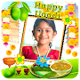 Ugadi Photo Frames 2017 APK icon
