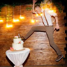 Wedding photographer Yuliya Parfenova (SundayPhotoDuet). Photo of 11.09.2018