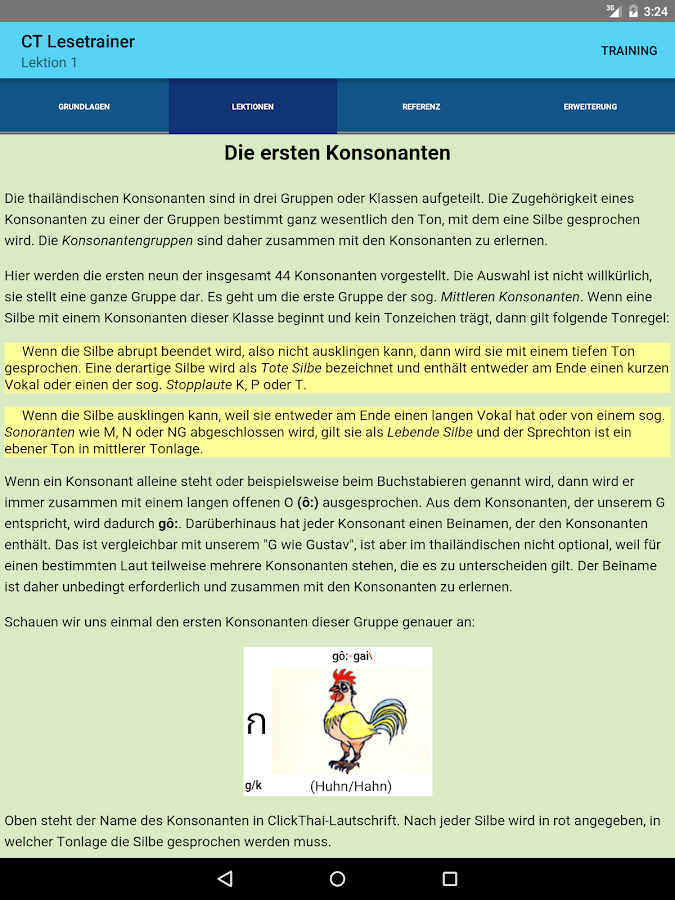 CT Lesetrainer- screenshot
