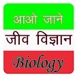 Biology in .. file APK for Gaming PC/PS3/PS4 Smart TV