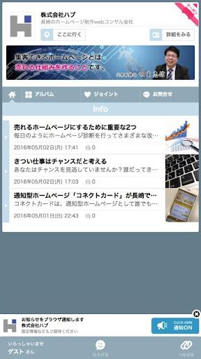 u682au5f0fu4f1au793eu30cfu30d6 1.0 Windows u7528 1