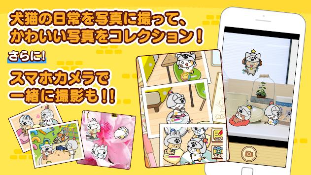 わんにゃいと騎士団(株) apk screenshot