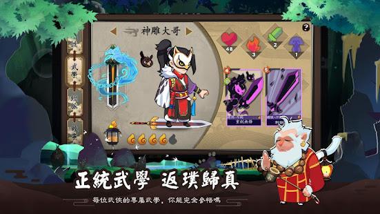 Hack Game 奇想江湖—Roguelike玩法 每局不重樣 apk free