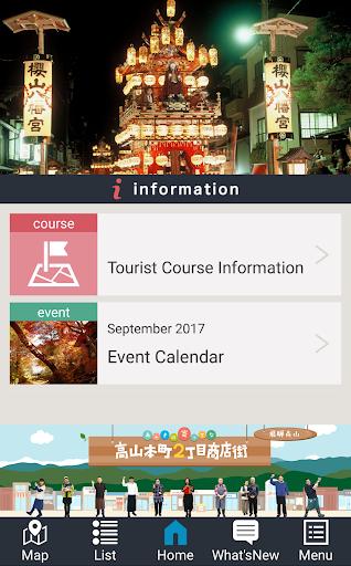 Hida-Sma - tourist guide 2.5.0 Windows u7528 1