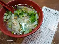 花蓮香扁食東華店