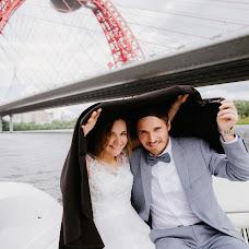 Wedding photographer Anastasiya Nikitina (anikitina). Photo of 05.08.2018