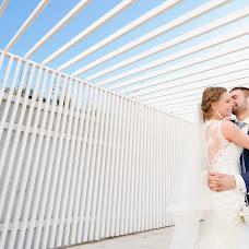 Wedding photographer Artemiy Shevchenko (artemi). Photo of 21.07.2016