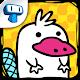 Platypus Evolution - Clicker v1.1